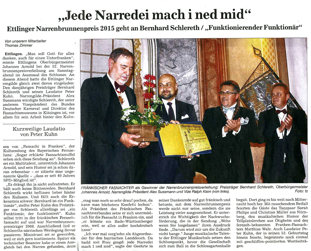 Narrenbrunnenpreis 2015